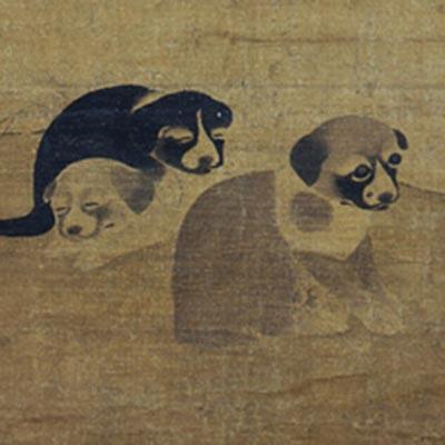花下狗子図<br /><span>李巌 軸装 絹本墨画淡彩 朝鮮時代〔朝鮮半島〕16世紀 106.5 x 48.5cm</span>