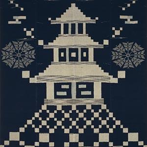 紺地城文様夜具地<br /><span>木綿、絣 軸装 久留米 明治時代〔日本〕19世紀 178.0 x 125.0cm</span>