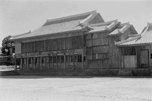 首里城南殿 坂本万七撮影 1940年