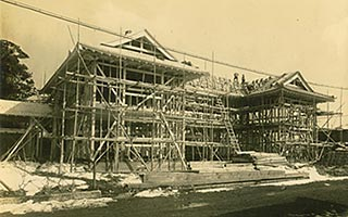 the museum under construction, 1936.